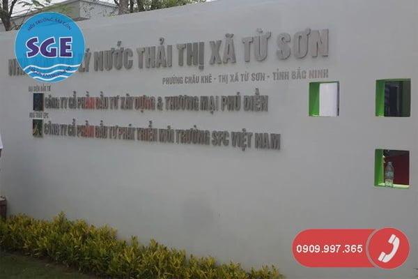 Nhà máy xử lý nước thải Từ Sơn